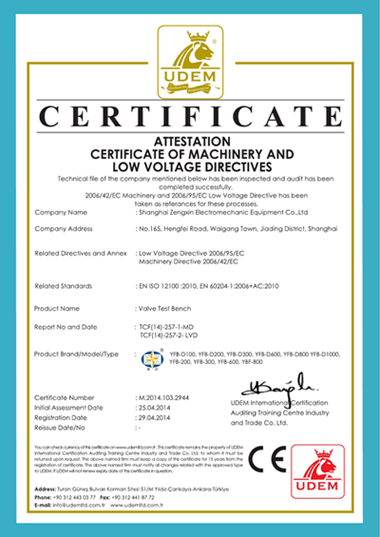Ce Certificate Of Valve Test Bench For European Customers